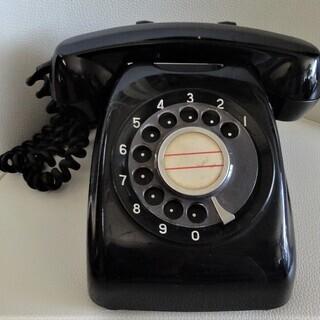 懐かしの黒電話 2000円を40%オフ