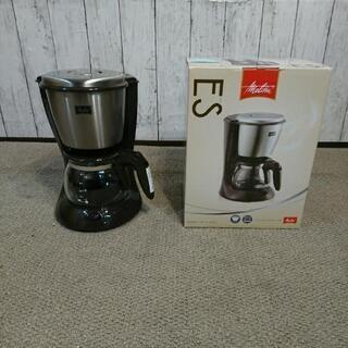メリタ コーヒーメーカー SKG56-T