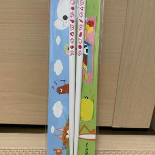 チューキョーくん箸♡新品未使用♡約18cm