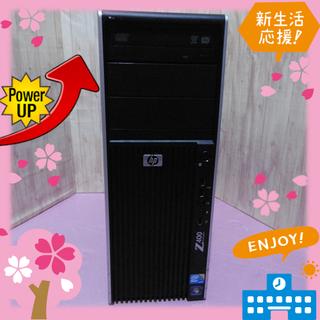 FL♪SALE★12CPU/RTX2060搭載/日常,ゲーム,配...