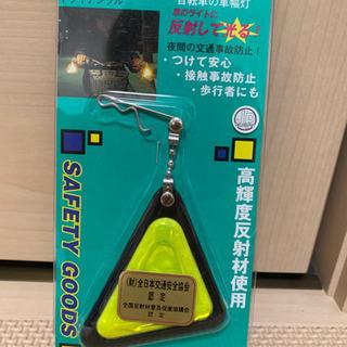サイクルピアス、ほたるくん♡新品未使用♡車のライトに反射♡