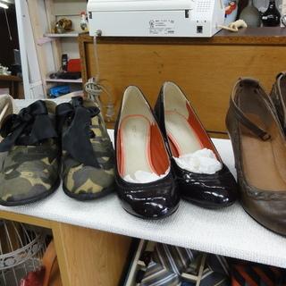 女性用 靴 1000円から
