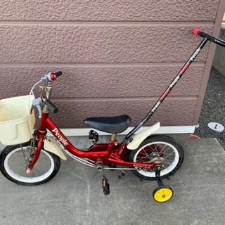 77☆ People 子供用自転車 14インチ 補助輪付き