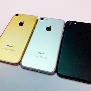iPhone7 SIMフリー 未開封品