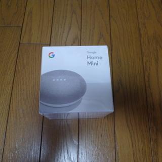 Google Home Mini 未開封品