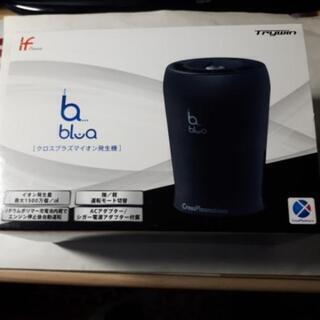 「取引終了」プラズマイオン発生器 ブルーア HXI-2000B(黒)