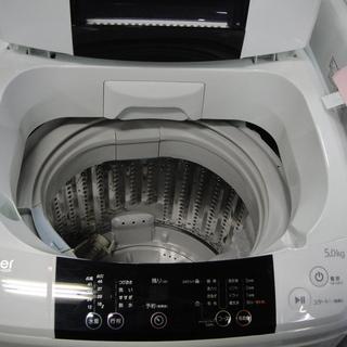 Haier ハイアール 全自動洗濯機 JW-K50K 5.0kg...
