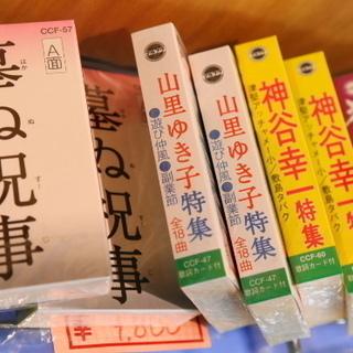 【ネット決済・配送可】新品カセットテープ入荷!