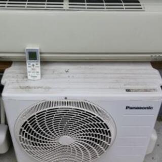 エアコン取り付け取り外しいたします。