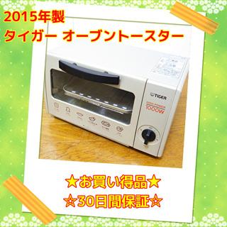 💥お買い得品💥 タイガー オーブントースター KAL-A100 ...