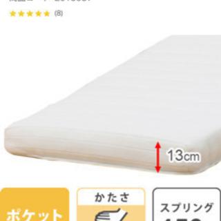 ニトリ ベッドマット  シングル