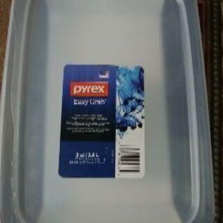 Pyrex Easy Grabオーブンの型