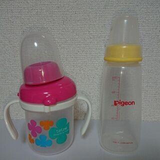 哺乳瓶 マグボトル