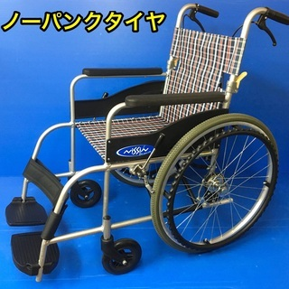 自走式車いす 標準型 NEO-1 (ノーパンクタイヤ)日進医療器