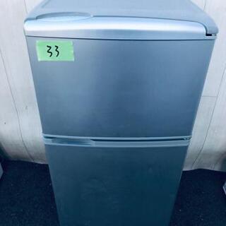 ①33番 SANYO✨ノンフロン冷凍冷蔵庫❄️SR-111…