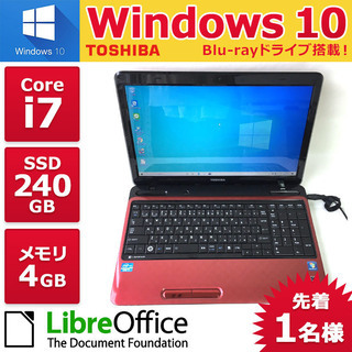 東芝 ノートPC Win10 Core i7 4GB SSD 2...
