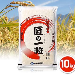 米10キロ