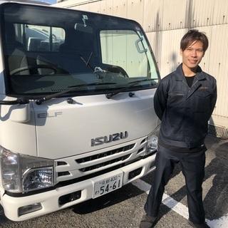 🉐不用品買取・お片づけ ✨¥13,000~ 🚚2tトラック完備!...