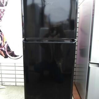 【恵庭】ハイアール Haier  冷凍冷蔵庫 JR-N121A ...