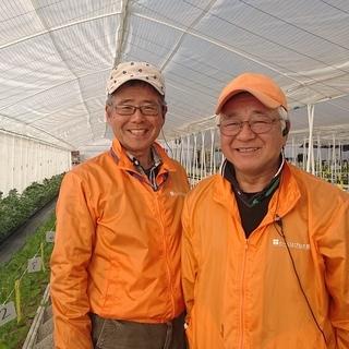 【ミドル・シニア応援‼】障がいのある方が働く農園のサポート業務!...