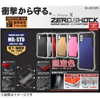 【新品·未開封】ELECOM ZEROSHOCK for iPh...