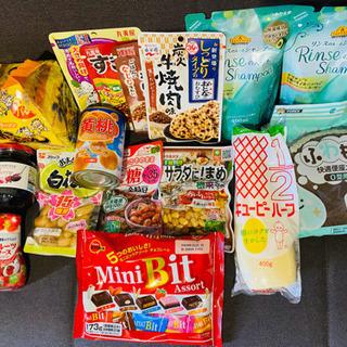 【新品】★お買い得★ 食品&日用品 セット!!