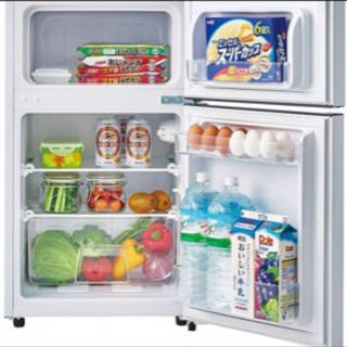 冷蔵庫 93Lハイセンス HR-B95A