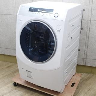 R153)シャープ SHARP ドラム式洗濯乾燥機 ES-H10...
