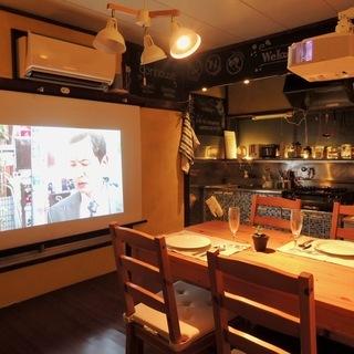 【京成立石6分】男女OK即入居可!個室6畳+収納 3.8万円 水...