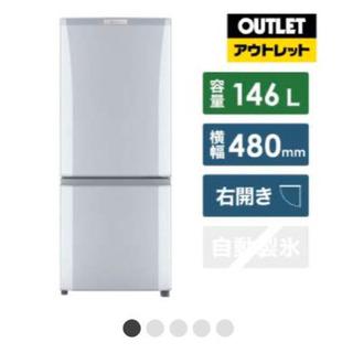 冷蔵庫売りますMITSUBISHI MR-P15E-S シャイニ...