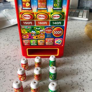 自動販売機 おもちゃ ジュース