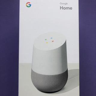 グーグルホーム