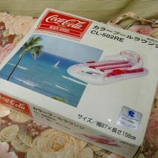 コカ・コーラ ビニールボート カラープールラウンジ CL-502RE