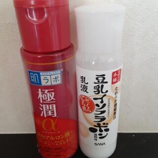 肌ラボ極潤化粧水&豆乳イソフラボン乳液