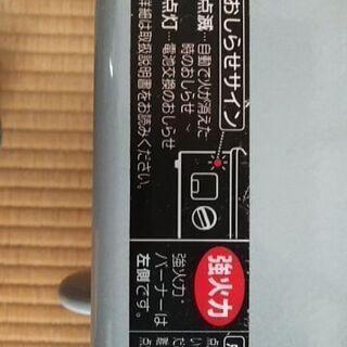 Rinnai ガスコンロ LPガス用 - 下関市
