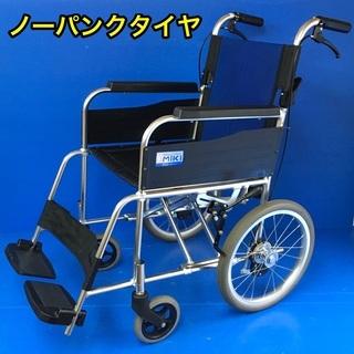 介助式車いす 標準型 BAL-2  (ノーパンクタイヤ) ミキ ...