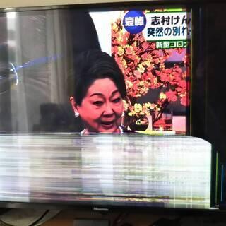 テレビ HIsense ハイセンス 43インチ ジャンク ¥0