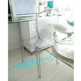 【単品ページ】アクリル ダイニングチェア 積み重ねられる椅子 ス...