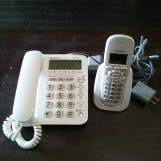 (値下げしました)SHARP 電話機