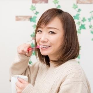 歯のセルフホワイトニング=格安=お試し3,000円(税込)