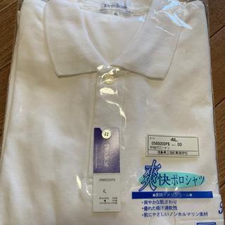 海部高校ポロシャツ