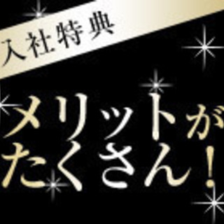 ★☆急募☆★〖簡単作業で30万円の高収入!〗未経験でも30万円稼...