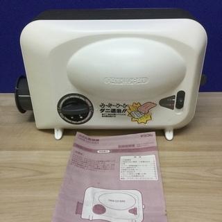 テスコム 布団乾燥機 TFD-700