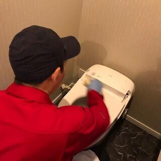 【トイレ清掃 9,800円から】水垢、尿石も徹底除去でトイレがピ...
