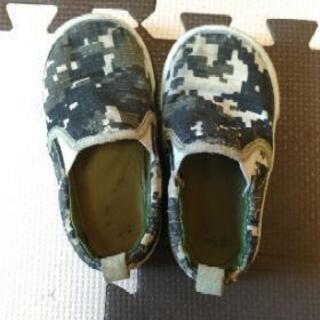 無料 15cm 子供の靴