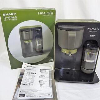 お茶メーカー ヘルシオ シャープ TE-GS10A 説明書 箱付き