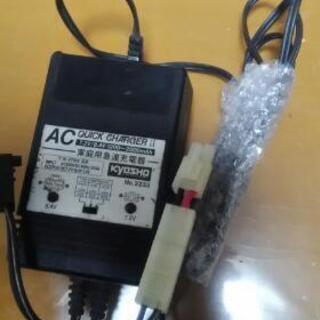 ラジコンバッテリー充電器