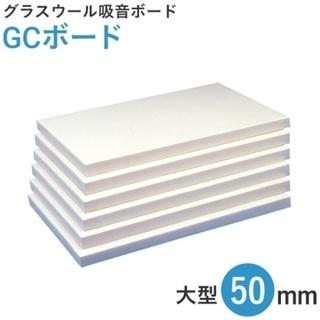 防音ボード・吸音ボード5枚(片面に遮音シート貼付)+防音・遮音シート