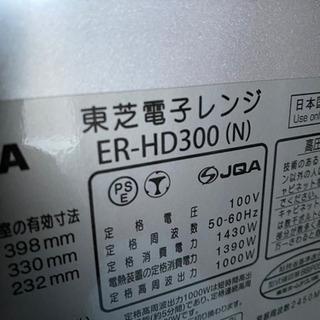 No.132 TOSHIBA 石窯スチームオーブン 2011年製 - 売ります・あげます
