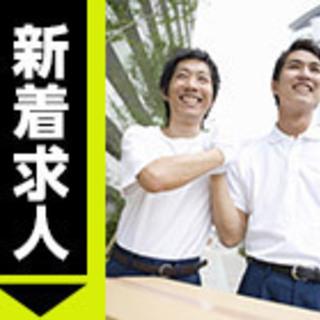 【宇都宮市・栃木市】大手メーカーの工場で働こう!
